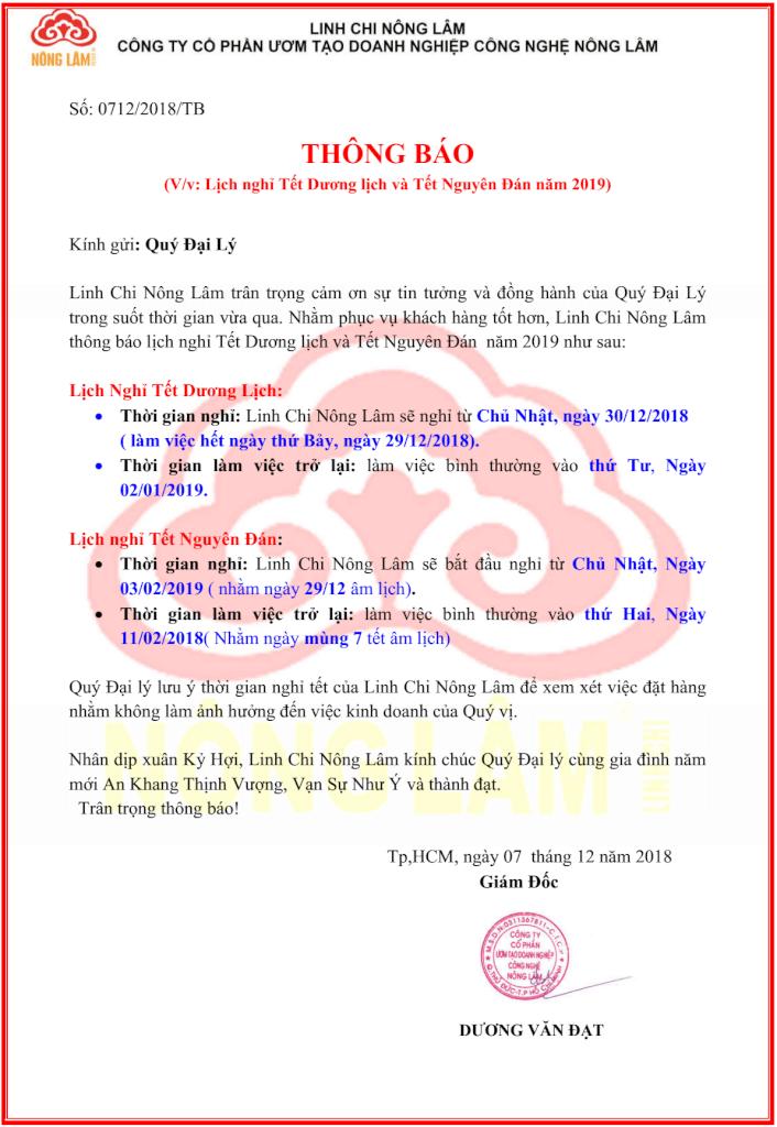 Linh Chi Nông Lâm thông báo lịch nghỉ tết 2019