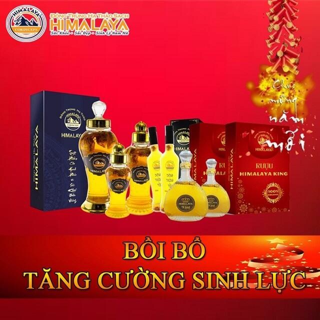 Cordyceps Himalaya brand powder