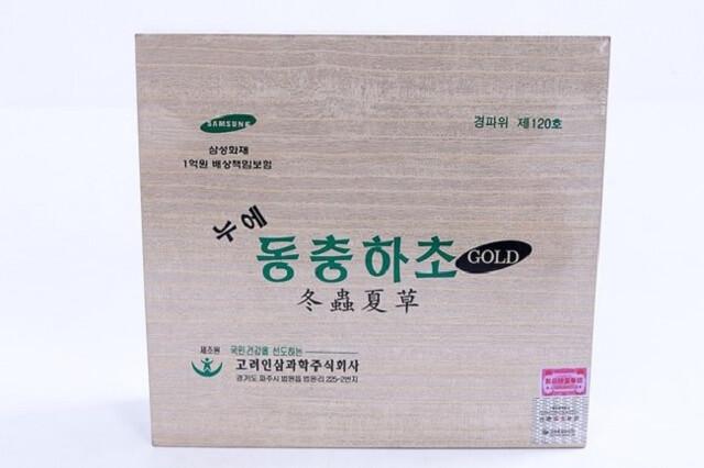 Trùng thảo Samsung có nhiều công dụng
