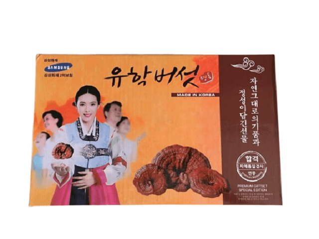 Ganoderma Girl still brings quality assurance