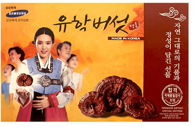 Ganoderma Girl brings longevity effect