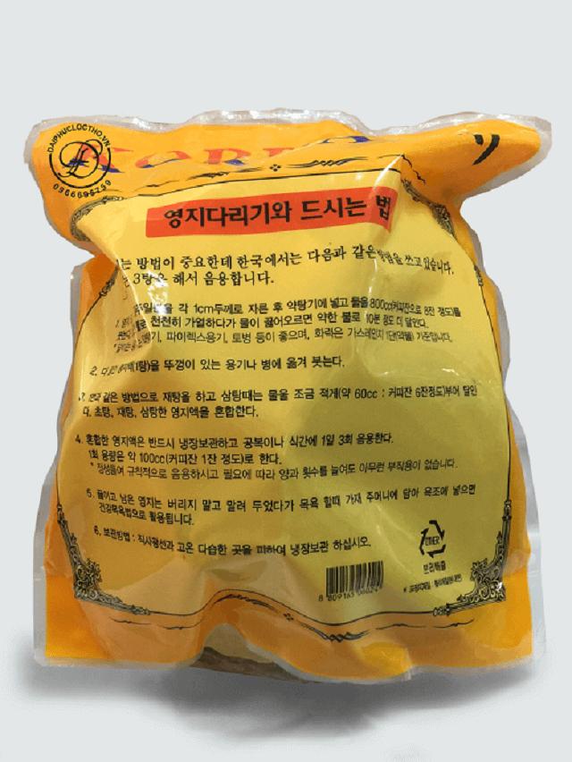 Nấm linh chi thái lát được sử dụng phổ biến vì có nhiều cách dùng
