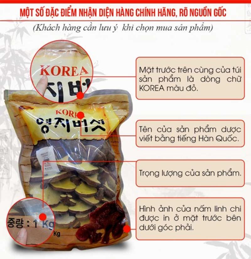 Siêu thị Sâm Hàn Quốc bán online toàn quốc.